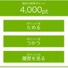 これはお得!くら寿司が無限ループ!の画像