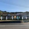 吉岡町に2宅地分譲の画像