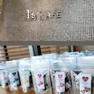ご紹介☆オンライン1ST CAFE♪~アドバンスカラーティー『前進するお茶®会』~開催☆の記事より