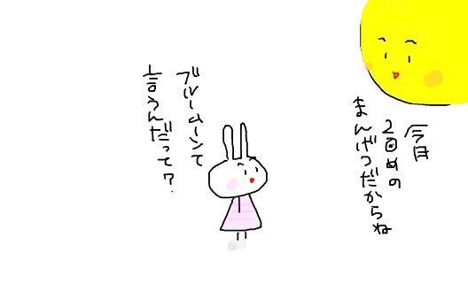 山川 スマイリー