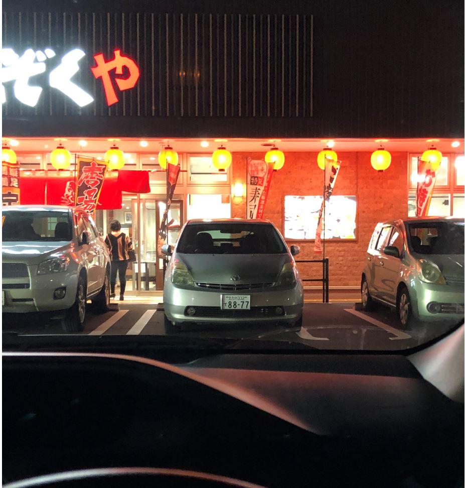 『エニタイムフィットネス小倉西港店で創価学会員客からの嫌がらせ被害(10月31日)』