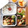 【お弁当まとめ】10月26日から30日のお弁当の画像
