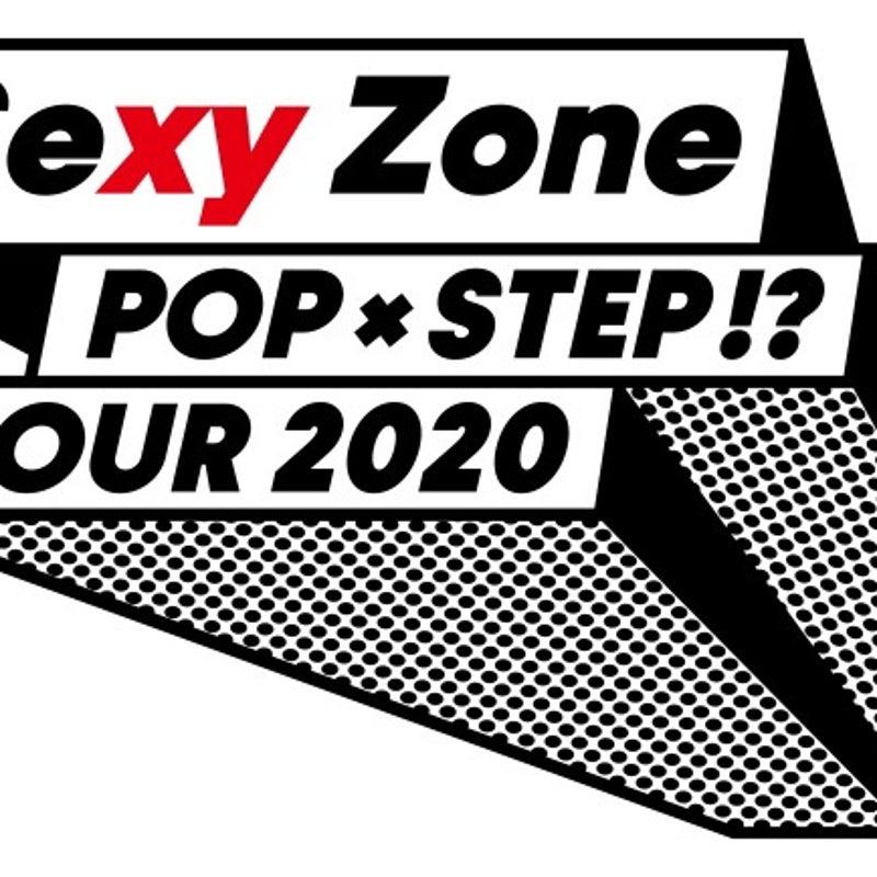 ライブ セ 2020 zone xy