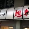 Go To 博多の画像