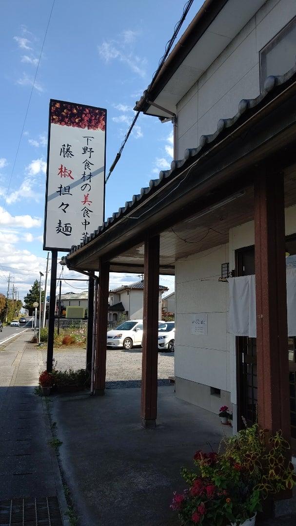 畑 shinka 桃