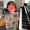 6歳のYちゃん(動画)の画像