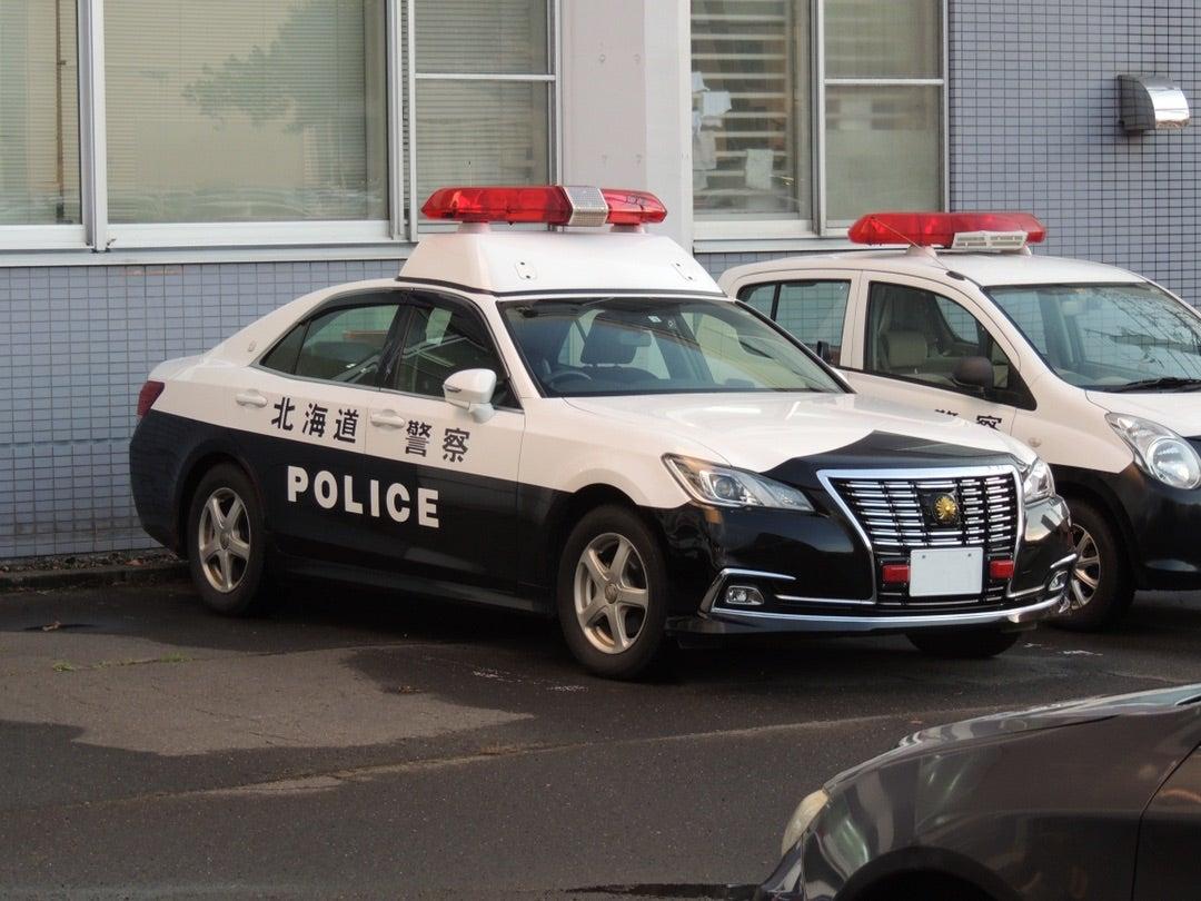 免許 署 更新 警察 苫小牧