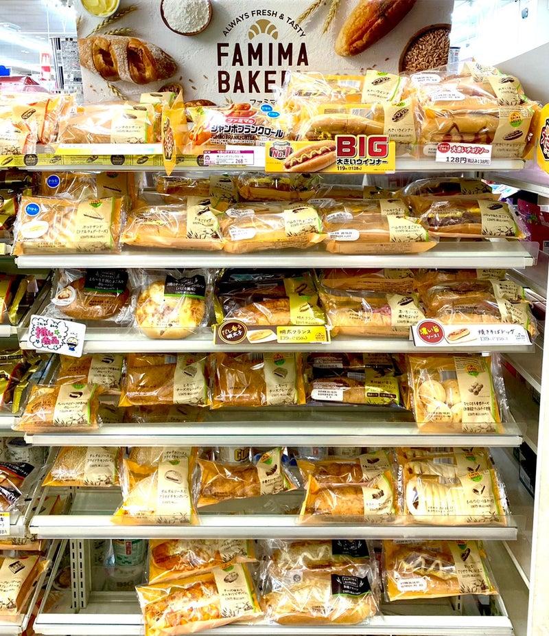 パン 人気 惣菜