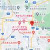 奈良ホテルに泊まってみた①の画像