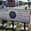 GoTo北海道【2020年9月】 その3の画像