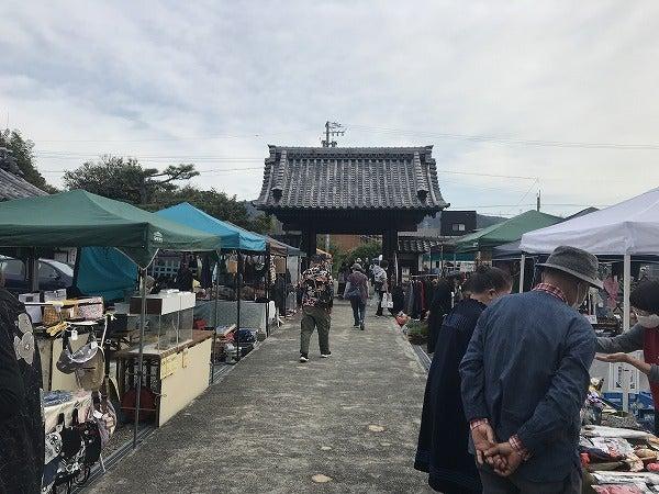 令和2年11月1日(日)幸田町木工祭1
