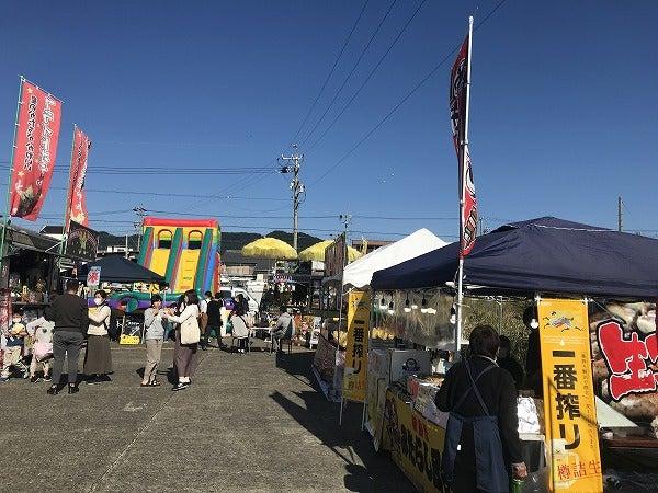 令和2年10月30日(土)三谷漁港祭2
