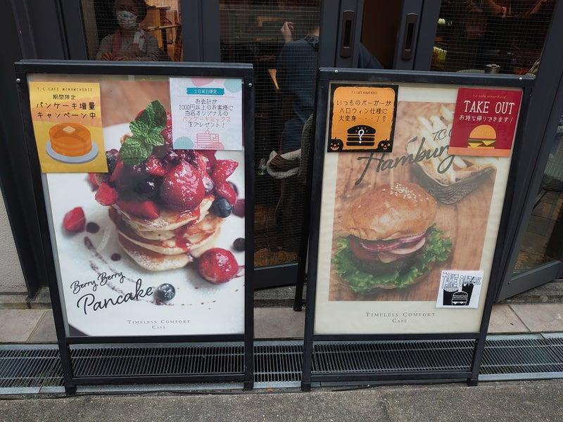 t C Cafe南堀江店でパンケーキ ティーシーカフェ 渚工房 海の香り 大阪本店