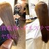 経堂の髪質改善ヘアエステ専門店のブログの画像