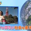 【メディア掲載】テレビ東京チェンジザワールドでHimemamaが紹介されました