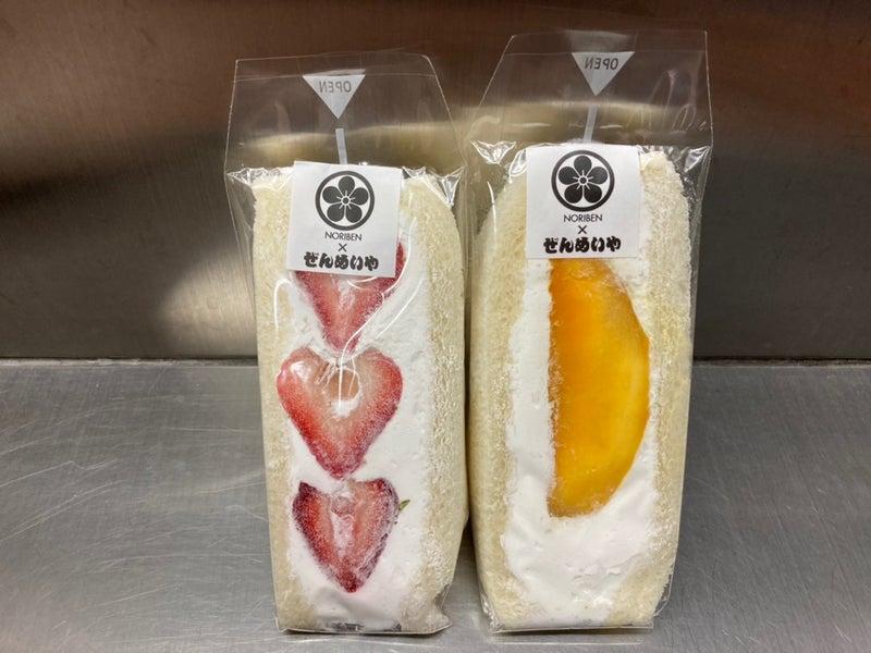 めい サンド ぜん や フルーツ 120分待ちも!?行列のできる愛知のフルーツサンド攻略法|ウォーカープラス