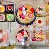 ワンちゃんケーキとお惣菜のご紹介です!の画像
