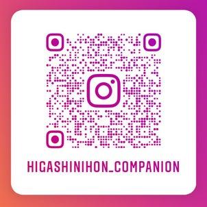 Instagramやっています♪の画像