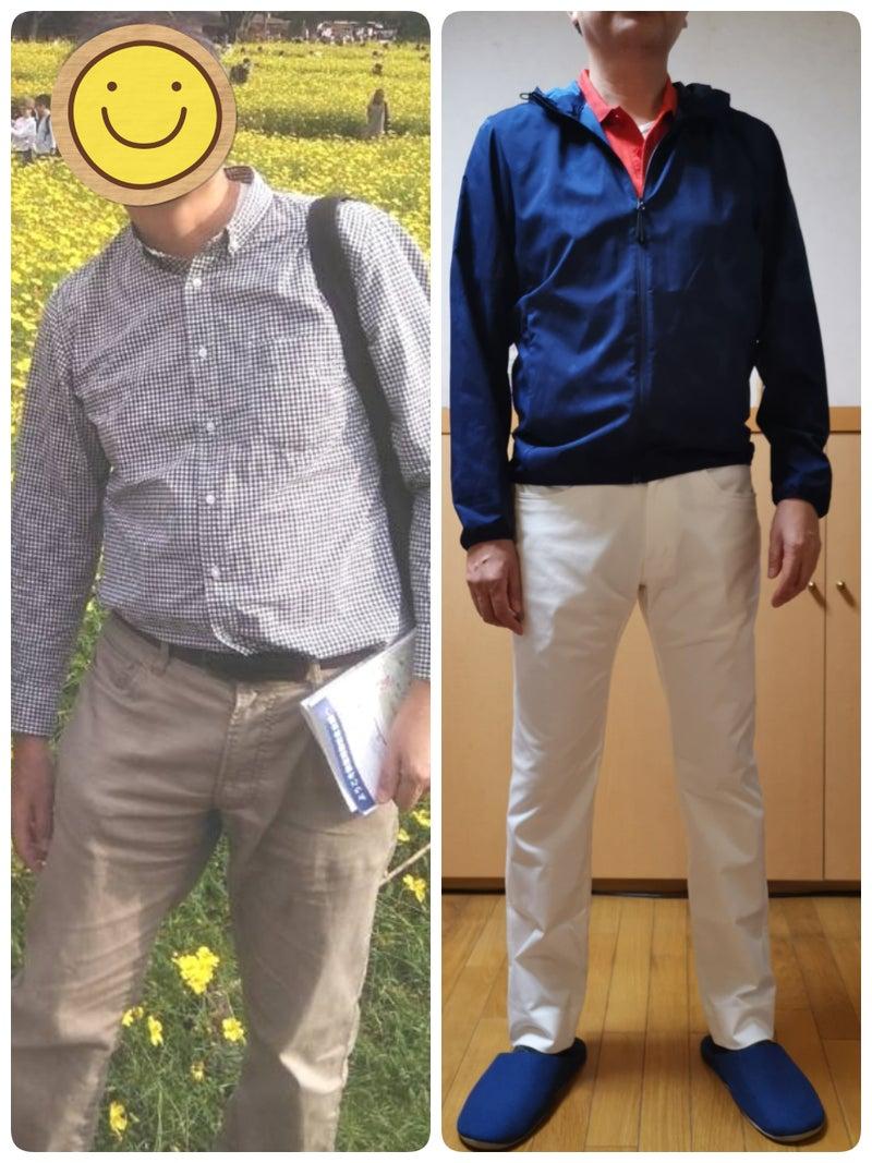 痩せる 5 に は キロ