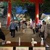 新宿花園神社酉の市2020の画像