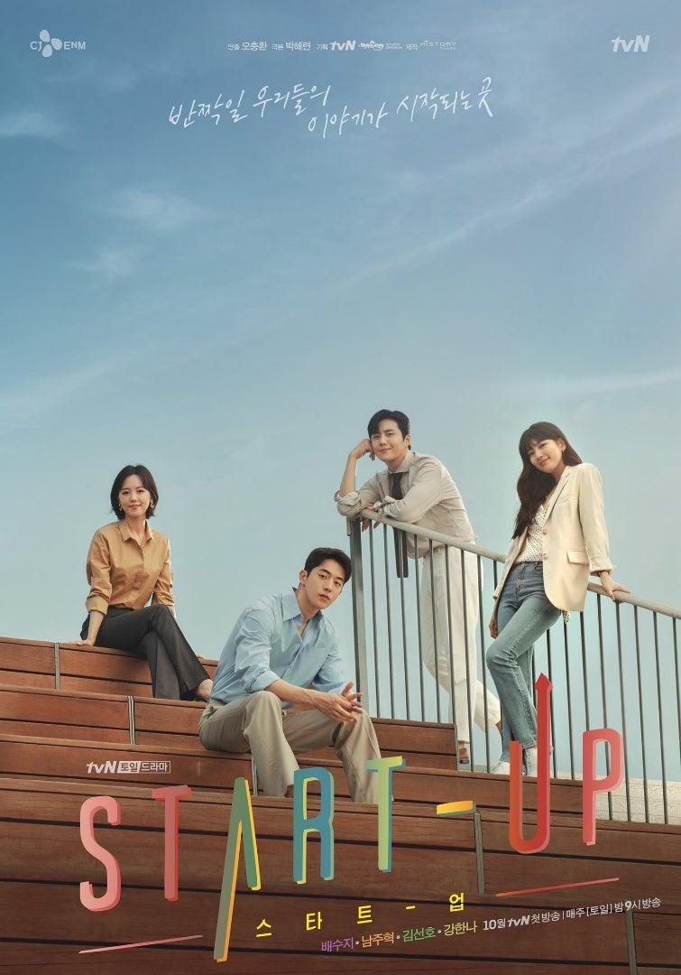 率 ドラマ 視聴 2020 ランキング 韓国