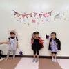 【2・3歳リトミック】ハッピーハロウィンの画像