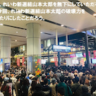 維新の会、大阪都構想三度目の住民投票実施に強い意欲の記事より