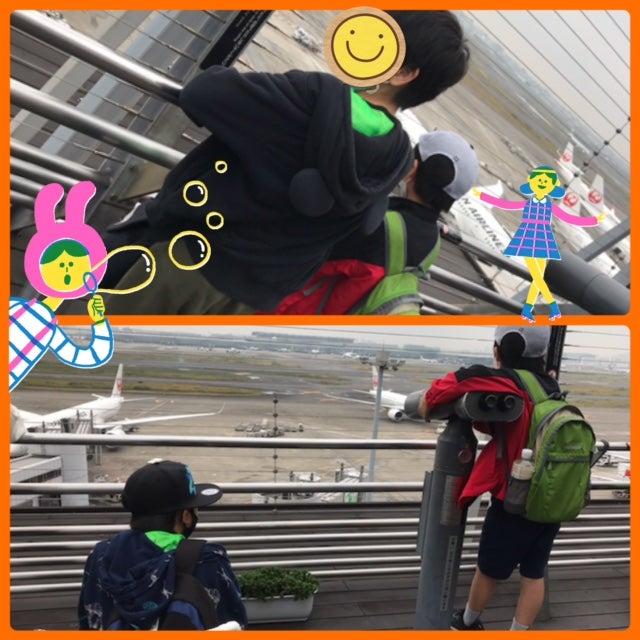 o0640064014845357550 - 11/3(火)☆toiro日野☆