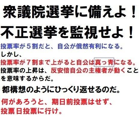 れいわ新選組【街頭「れいわ公認予定者」発表】 大阪・天王寺 2020年11月3日の記事より