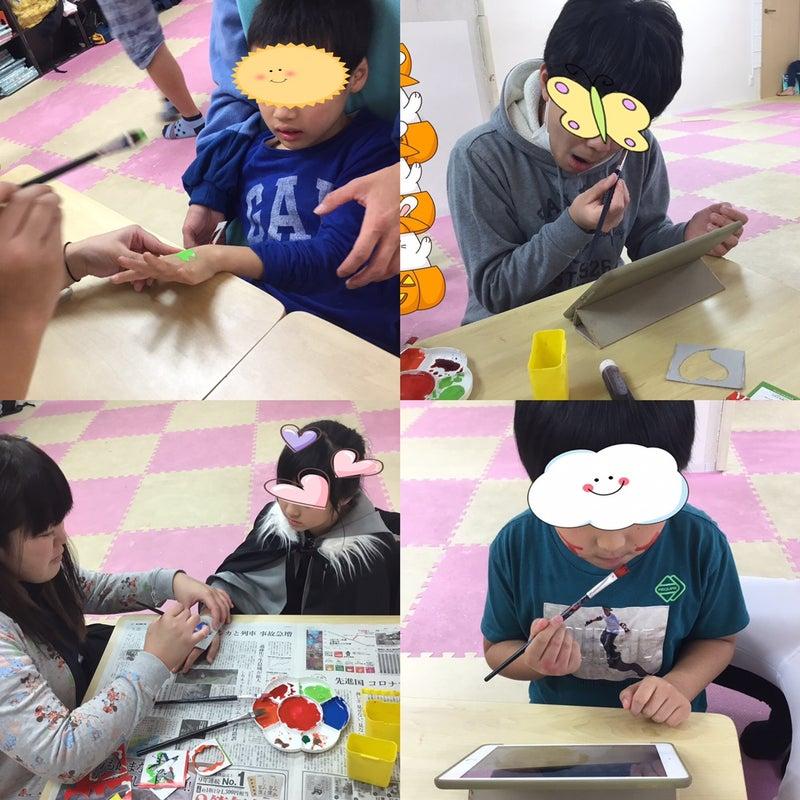 o1080108014845428409 - ♪10 月31日(土)♪toiro戸塚