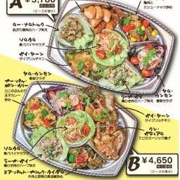 画像 ★「Thai Party Plate 」タイ人コックの作る本場タイ料理のオードブルプレート販売‼ の記事より 7つ目