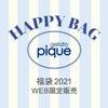 【14時再販‼️】ジェラピケ福袋を勝ち取る為の戦略と傾向を公開♡の画像