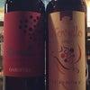 イタリア新酒ワイン入荷の画像