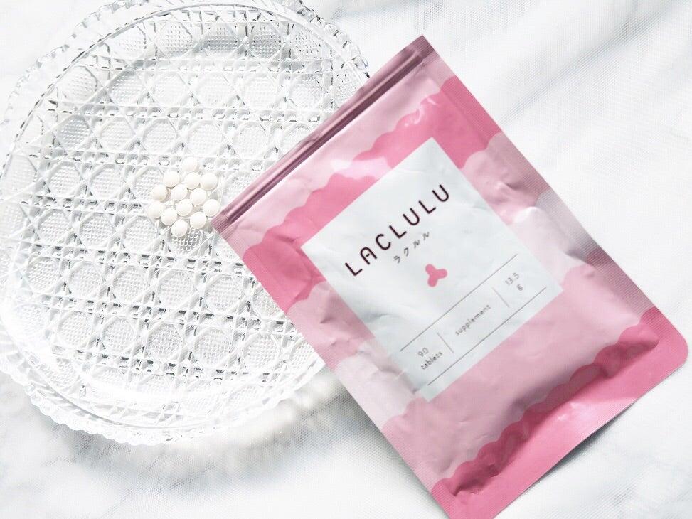腸内フローラサプリ「LACLULU(ラクルル)」 | 美容ばなし♡