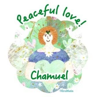 「大天使チャミュエル」小さな喜びは大きな愛を生み出します。一つ一つ喜びを増やしていきましょう。