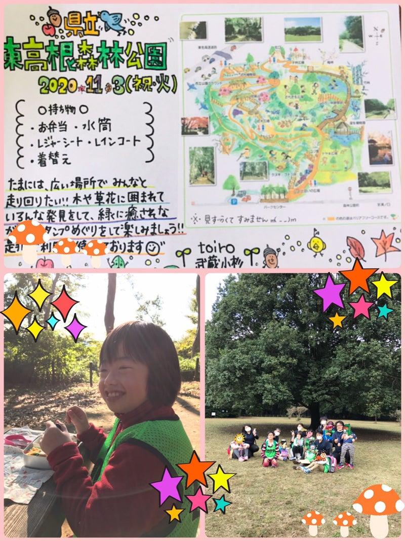 o1080144014846297075 - ☆11月3日(祝・火)toiro武蔵小杉vol.23☆