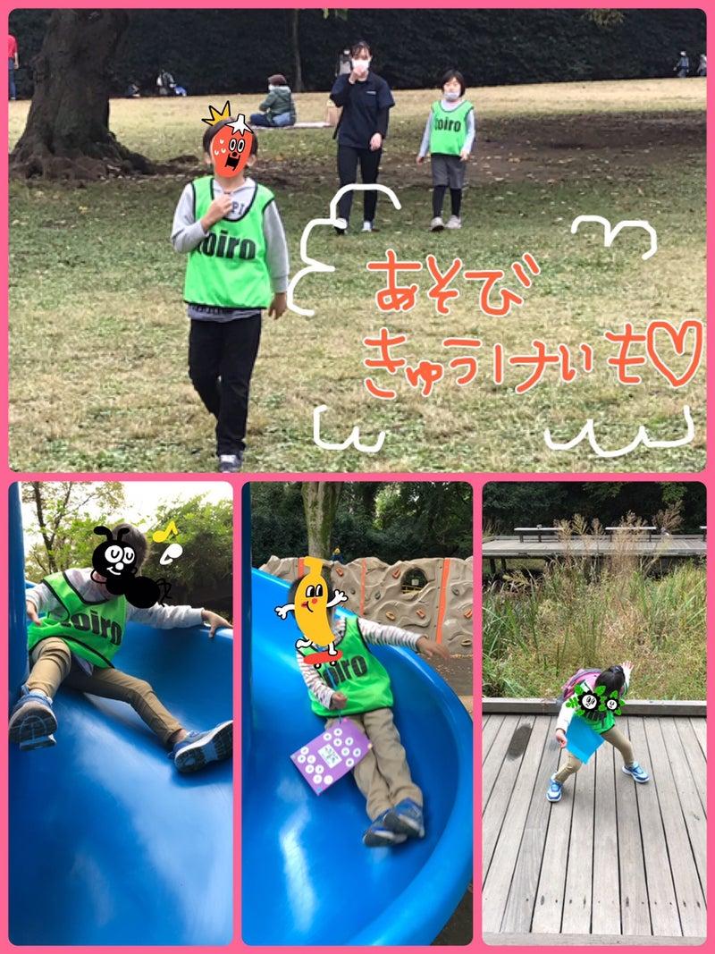 o1080144014846297101 - ☆11月3日(祝・火)toiro武蔵小杉vol.23☆