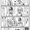 レジ友●45話「外国人の漢字センス」の画像