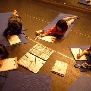 ヨガとマインドフルネスをシェアする理由:英語のキッズヨガ馬込・小学生クラスの画像