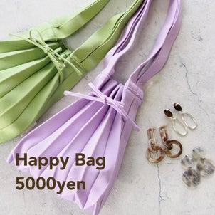 今夜21時〜巾着が必ず入る!!Happy Bag販売スタートです!!の画像