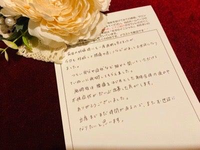 IMG_4633.JPG