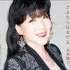 明日1月13日㈬23:00~23:30 テレビBS11チャンネル「演歌百撰」に出演します。の画像