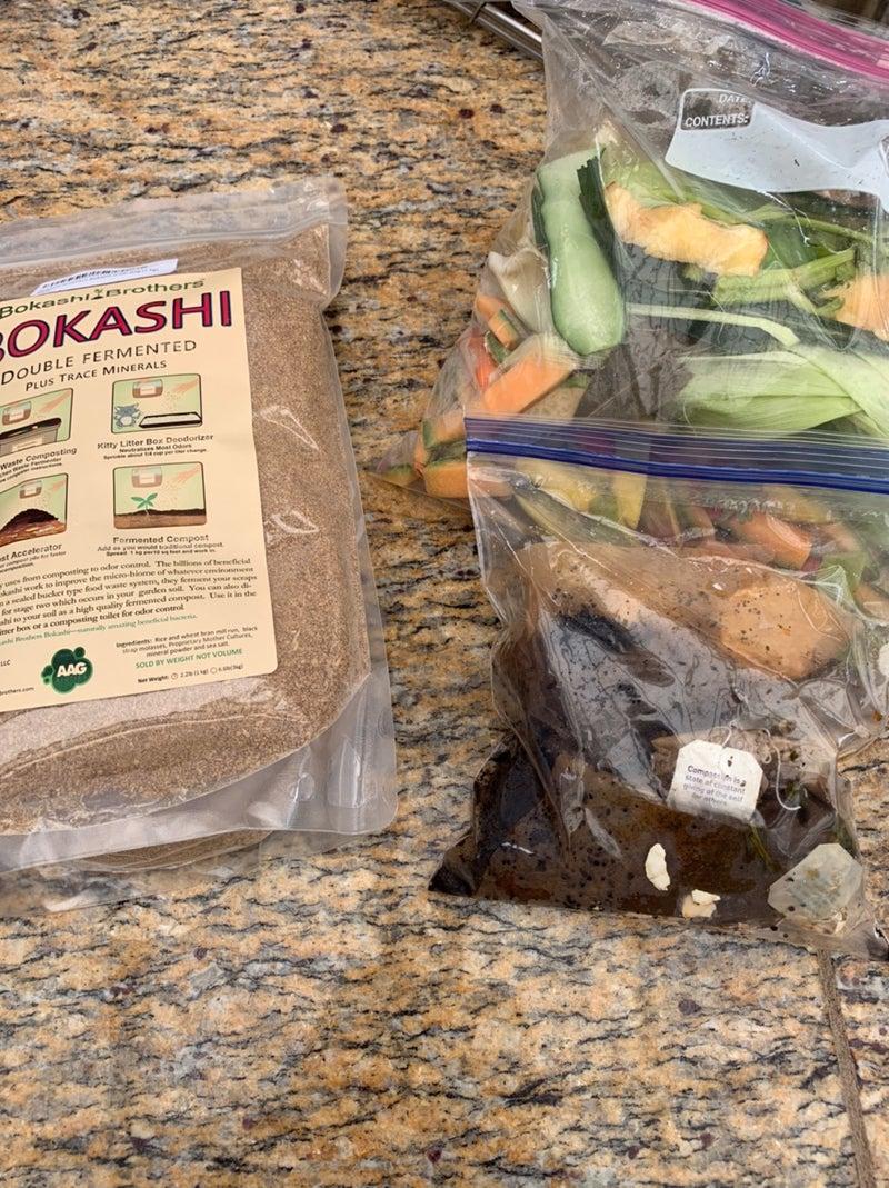 させる 発酵 糠 を 米ぬかボカシ肥(ぼかし肥料)の作り方と必要材料
