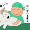 2020/11/07(土) 絵日記 サラちゃんまたもや負傷+ククイ理学療法の画像