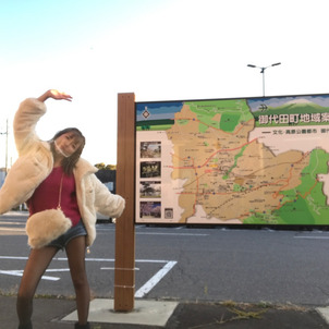長野県御代田町の画像