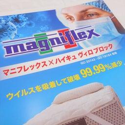 画像 新商品『国産ひのき無垢材のシンプルすのこベッド「sohno‐リゲル」』 の記事より 13つ目