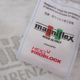画像 抗ウィルス寝具『マニフレックス「ハイキュ ヴィロブロック」シリーズ』の取り扱いスタート! の記事より 2つ目