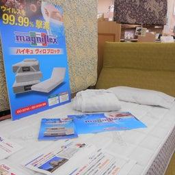 画像 抗ウィルス寝具『マニフレックス「ハイキュ ヴィロブロック」シリーズ』の取り扱いスタート! の記事より 5つ目