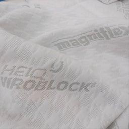 画像 抗ウィルス寝具『マニフレックス「ハイキュ ヴィロブロック」シリーズ』の取り扱いスタート! の記事より 3つ目