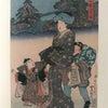 ディープに七五三調べ その五 「袴儀」の画像